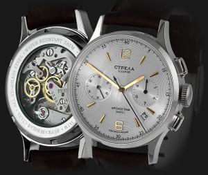 Classic STRELA Watch