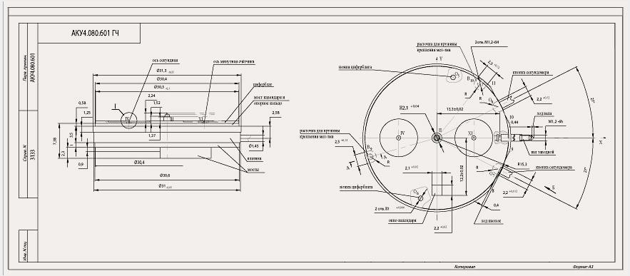 Poljot MakTime STRELA Chronograph technical drawing