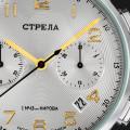 STRELA-CI38CYM_collection_710_02